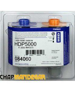 ریبون مشکی فارگو84060 مدل HDP5000