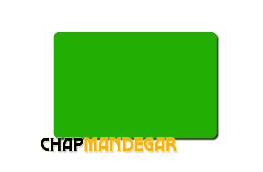 کارت سبز pvc