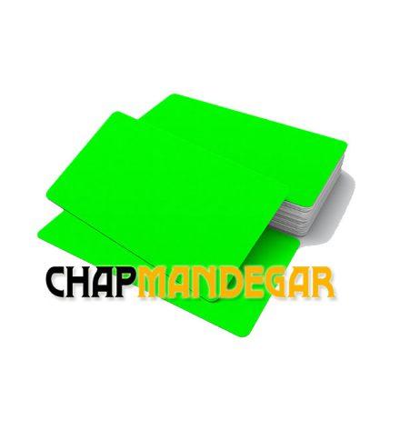 کارت pvc سبز