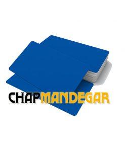 کارت pvc آبی