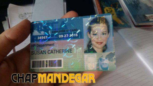 چاپ هولوگرام کارت pvc